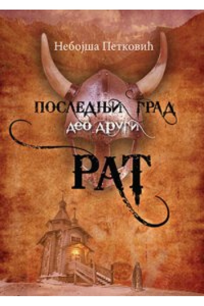 sapucem ti kao zena zeni pdf download